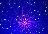 Диско лазер Проектор LASER EMS083, фото 6