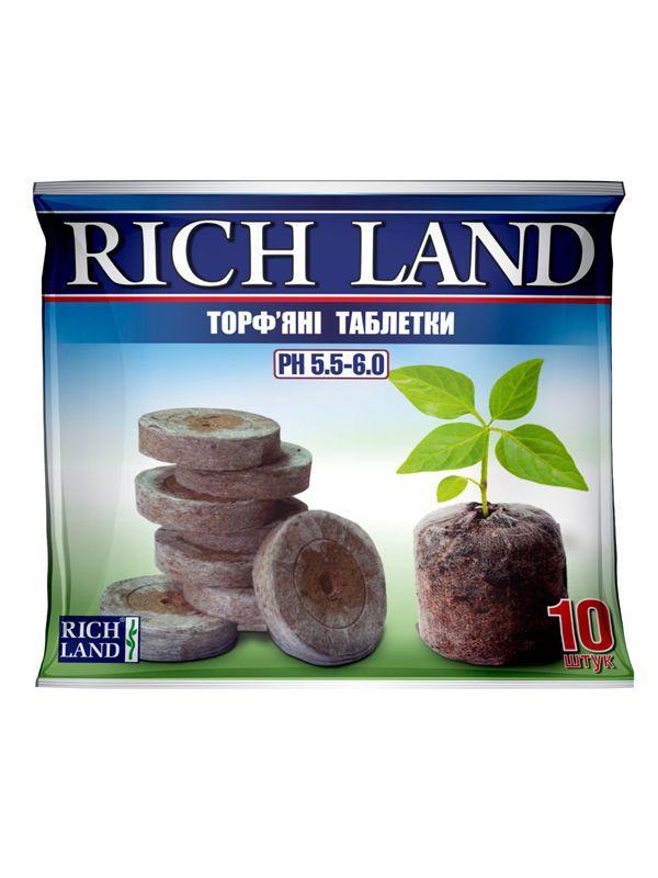 Торфяные таблетки Richland 33мм 10шт