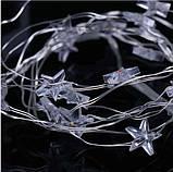 Электрическая гирлянда Роса звездочки 20 LED, 2 м, белый теплый, фото 2