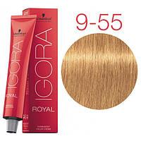 Перманентная крем-краска IGORA ROYAL Golds, Schwarzkopf Professional 60 мл 9-55 Экстра светлый блондин золотистый экстра