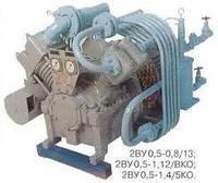 Ремонт компрессоров 2ВУ0,5