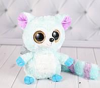 Мягкая игрушка чудо зверёк голубой, плюшевый зверёк 17 см.