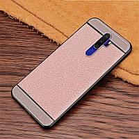 Чехол Fiji Litchi для Oppo A5 2020 силикон бампер с рифленой текстурой светло-розовый