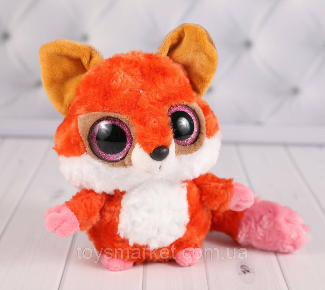 Мягкая игрушка чудо зверёк оранжевый, плюшевый зверёк 17 см.
