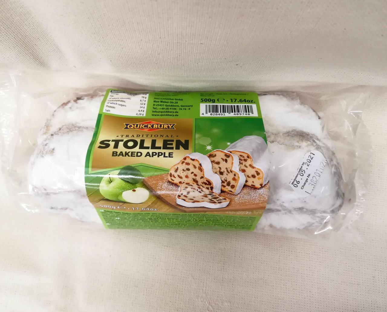 Штоллен Stollen Baked Apple