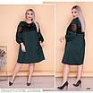 Платье свободного фасона трапеция евро-костюмка+гипюр 48-50,52-54,56-58, фото 2