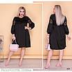 Платье свободного фасона трапеция евро-костюмка+гипюр 48-50,52-54,56-58, фото 3
