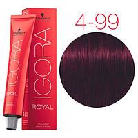 Перманентная крем-краска IGORA ROYAL Reds, Schwarzkopf Professional 60 мл 4-99 Средне-коричневый фиолетовый экстра