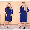 Платье облегающее креп-дайвинг+сетка с напылением 48-50,52-54,56-58, фото 2