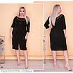 Платье облегающее креп-дайвинг+сетка с напылением 48-50,52-54,56-58, фото 3