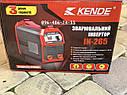 Инверторный сварочный аппарат Kende IN-265, фото 5