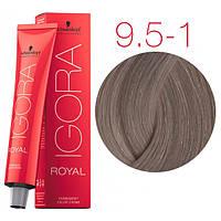 Перманентная крем-краска IGORA ROYAL Pastels, Schwarzkopf Professional 60 мл 9,5-1 Пастельный блондин Сандре