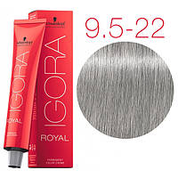 Перманентная крем-краска IGORA ROYAL Pastels, Schwarzkopf Professional 60 мл 9,5-22 Пастельный блондин экстра пепельный