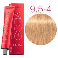 Перманентная крем-краска IGORA ROYAL Pastels, Schwarzkopf Professional 60 мл 9,5-4 Пастельный блондин бежевый