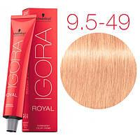 Перманентная крем-краска IGORA ROYAL Pastels, Schwarzkopf Professional 60 мл 9,5-49 Пастельный блондин бежевый фиолетовый