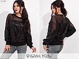 Блуза женская пайетки, отличный вариант для Нового года, разные цвета, р.S;M;L Код 705Д, фото 4
