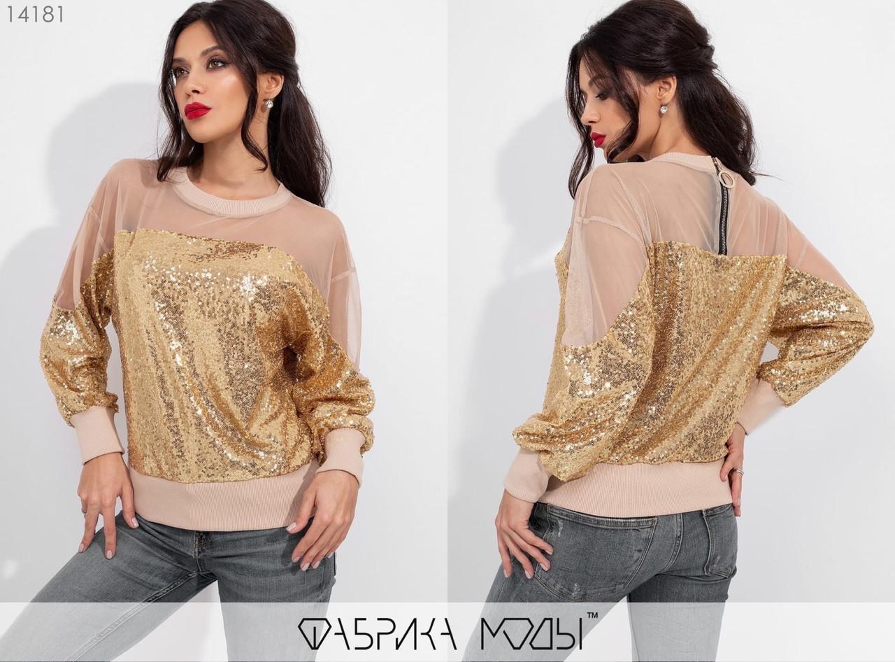 Блуза женская пайетки, отличный вариант для Нового года, разные цвета, р.S;M;L Код 705Д