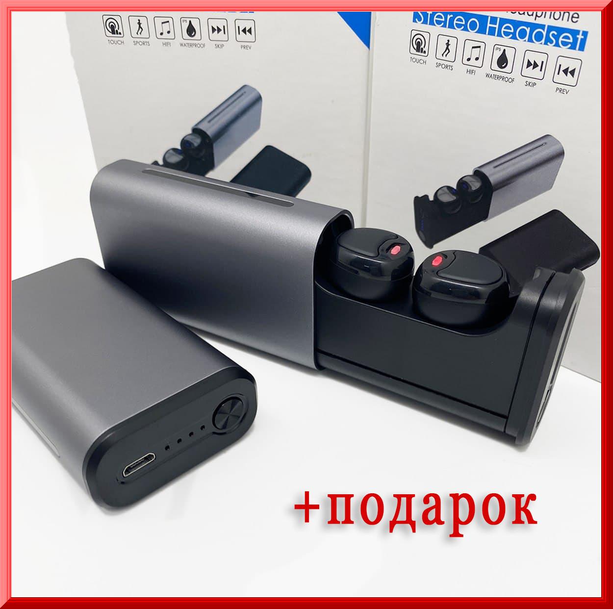 Беспроводные наушники Wi-pods G1 гарнитура Bluetooth 5.0  оригинал с кейсом Power Bank
