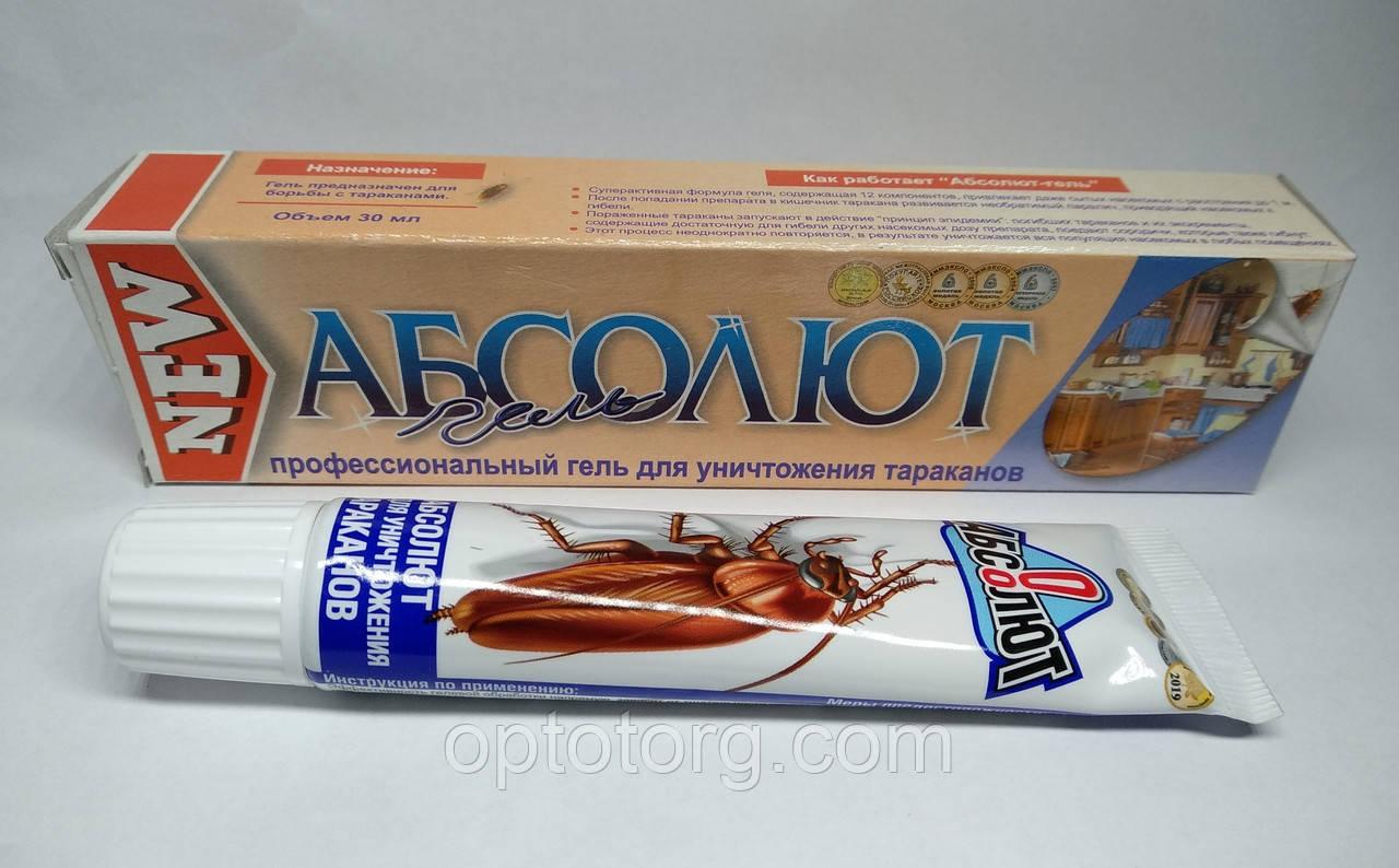 АБСОЛЮТ гель от тараканов профессиональный 30 мл оригинал