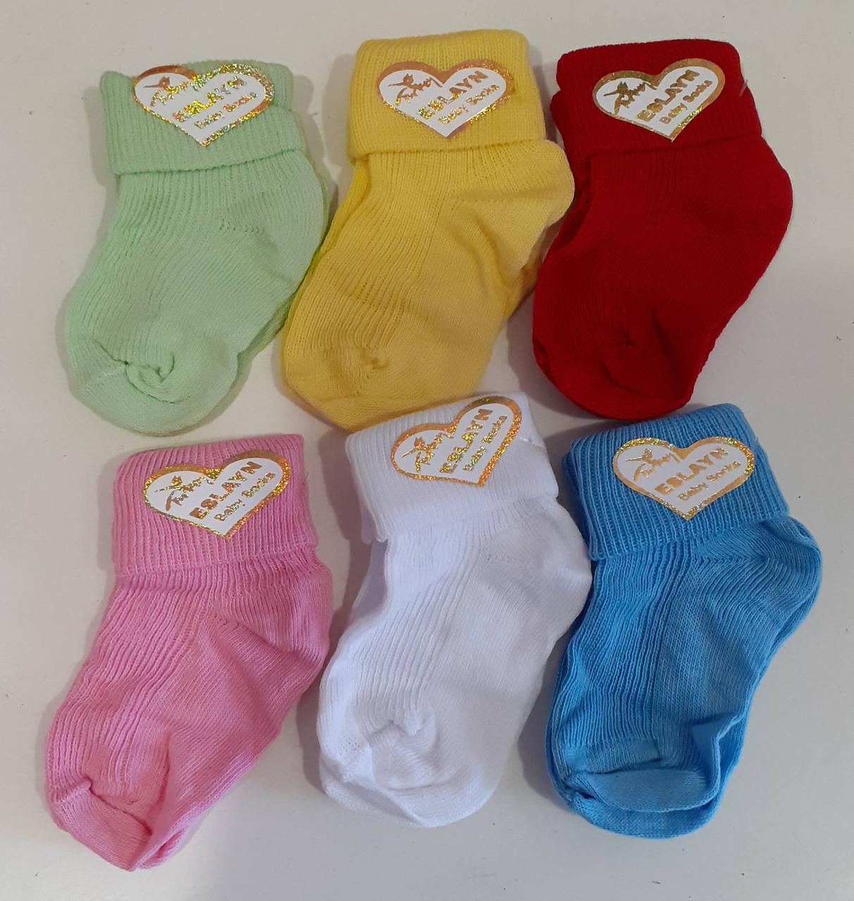 Шкарпетки тонкі бавовна