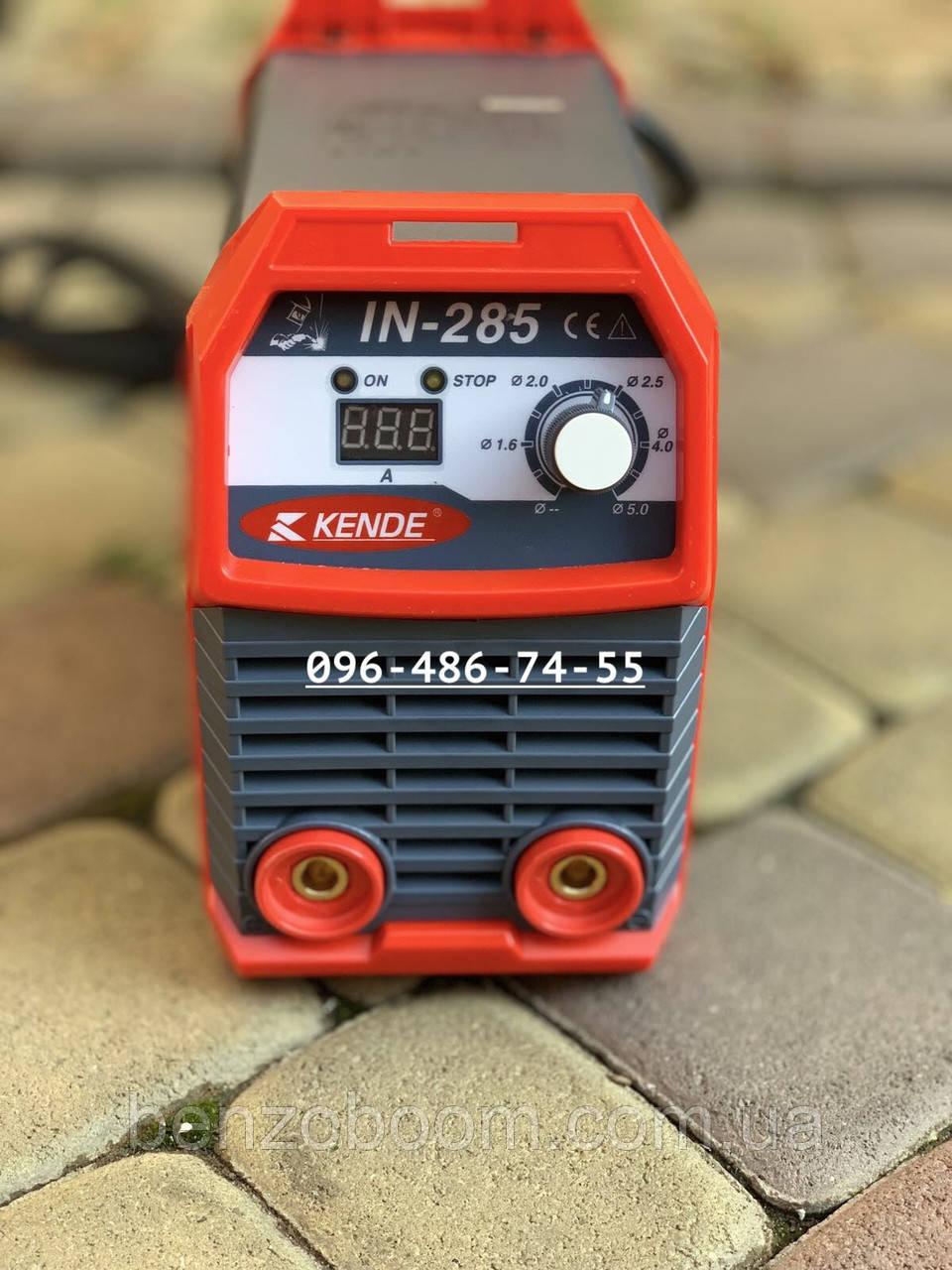Инверторный сварочный аппарат Kende IN-285