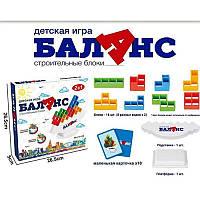 Развивающая настольная игра Баланс, 1111-77R
