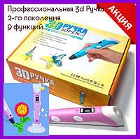 3D ручка для детей с LCD дисплеем. Детская 3д ручка