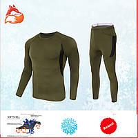 Термобелье Мужское Комплект мужского термобелья Флисовое термо-белье зимнее тактическое.