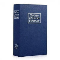 Книга-сейф MK 1845 (Синяя)