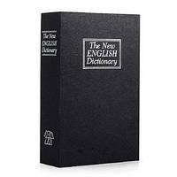 Книга-сейф MK 1845 (Черная)