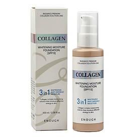 Тональный крем Collagen Enough 3 в 1 Тон 21