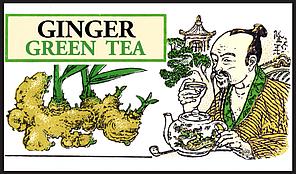 Зеленый чай Имбирь, GINGER GREEN TEA, Млесна (Mlesna) 100г., фото 2