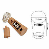 Электрическая гирлянда Роса Пробка на батарейках 20 LED, 2 м, белый, фото 2