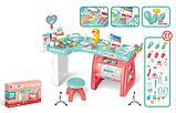 """Детский игровой набор доктора """"Врачебный кабинет""""   Игровой набор «Стол доктора»   Набор доктора 660-61, фото 2"""