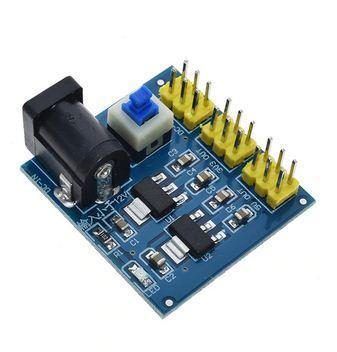 Модуль питания для макетной платы HW-228 (12V, 5V, 3.3V)