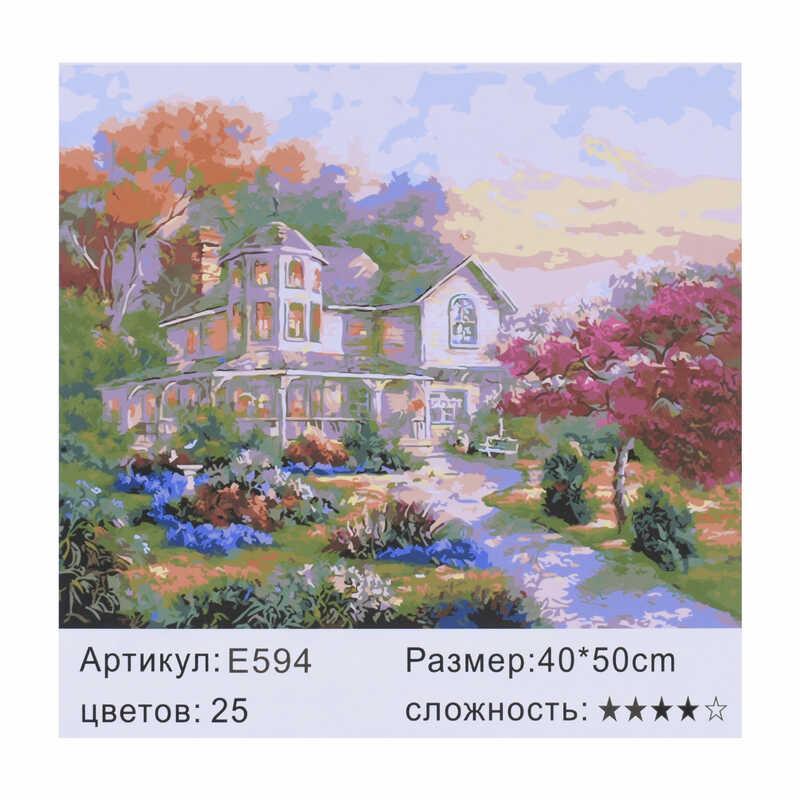 Картина по номерам  в коробке 40х50см