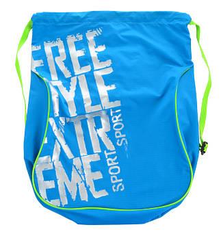 Детская сумка-мешок для обуви YES  DB-12 Free style 45х37см (555470)