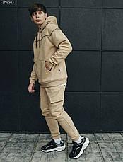 Спортивный костюм Staff collis beige fleece, фото 3