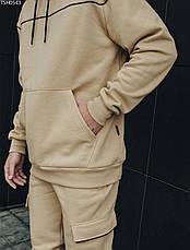 Спортивный костюм Staff collis beige fleece, фото 2