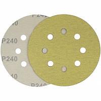 Круг шлифовальный желтый на липучке Velcro Polystar Abrasive 125 мм, P240