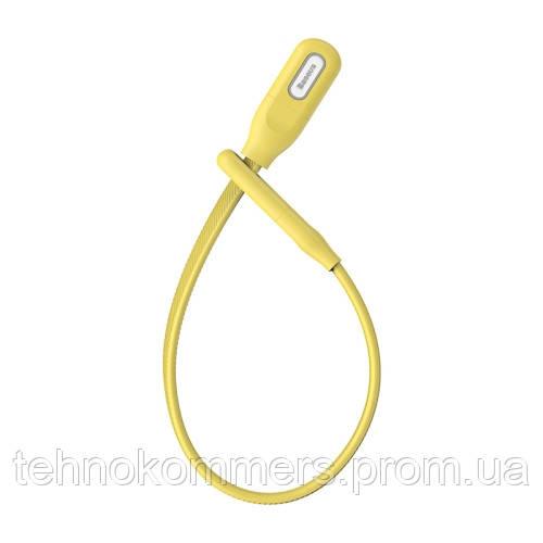 Кабель Baseus Bracelet USB cable For Type-C 0.22 m Yellow, фото 2