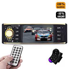 Автомагнитола 1DIN 4019 CRB, 1 дин магнитола, (магнітола 1 дін в авто, автомагнітола магнітофон) 4 дюйма экран