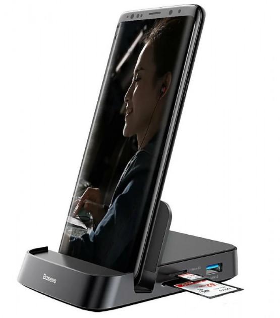 Док-станция для смартфонов Samsung с портом Type-C + USB хаб Baseus Mate Docking Type-C mobile phone intellige