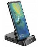 Док-станция для смартфонов Samsung с портом Type-C + USB хаб Baseus Mate Docking Type-C mobile phone intellige, фото 7