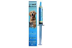 Суспензия AnimAll VetLine DEWORM (суспензия от глистов) для собак и котов 10мл