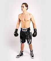 Шорты для бокса Venum Arrow Loma SIgnature Collection Boxing Shorts Black White, фото 3