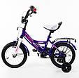 Детский двухколесный велосипед 12 дюймов ФИОЛЕТОВЫЙ ручной тормоз, фото 2