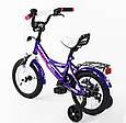 Детский двухколесный велосипед 12 дюймов ФИОЛЕТОВЫЙ ручной тормоз, фото 3