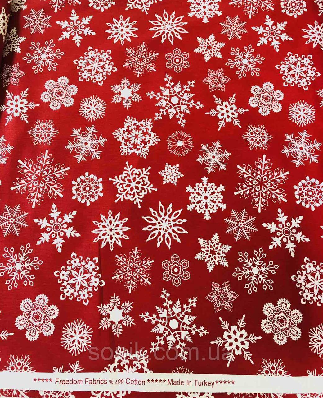 Ранфорс Новогодний красный 100% хлопок 240 см