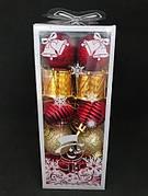 Набор пластиковых ёлочных украшения подарочная коробка 20 шт  4 см разные цвета